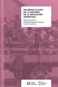 Palabras claves en la historia de la educación argentina