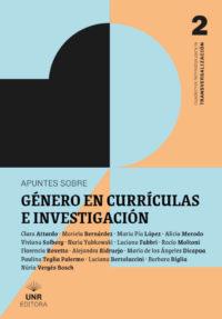 Apuntes sobre género en curriculas e investigación